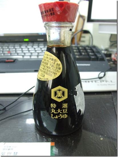 龜甲萬 特選丸大豆醬油