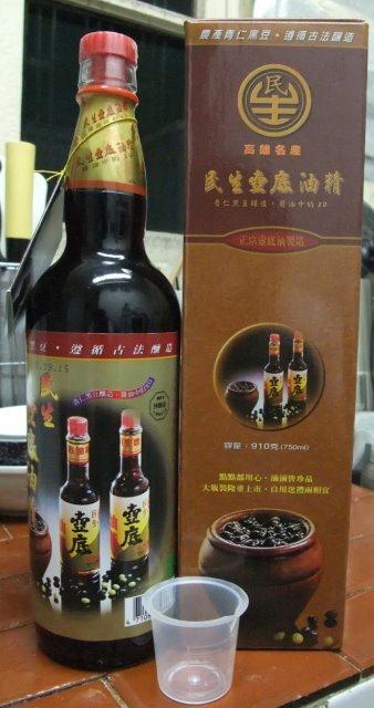 民生壺底油精-001-1
