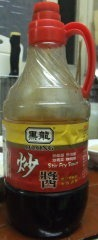 黑龍炒醬-001-1