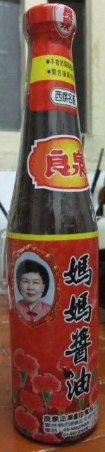 良泉媽媽醬油-001