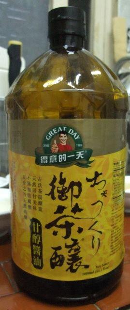 得意的一天御茶釀甘醇醬油-001