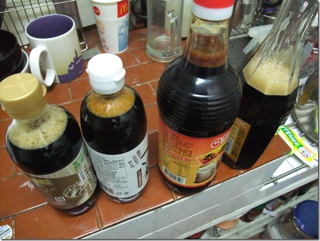 醬油氣泡-001