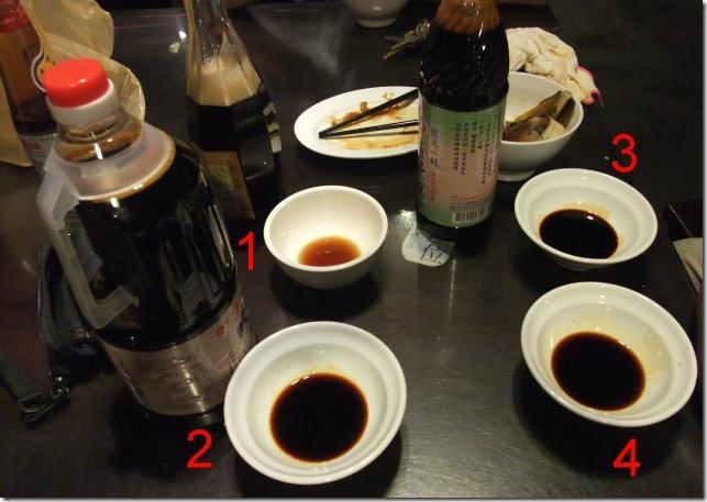醬油比較-002