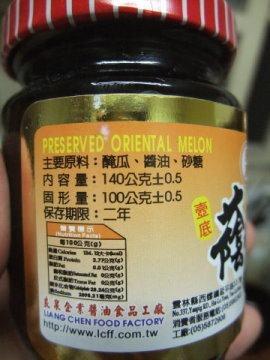 醬油副產品-003