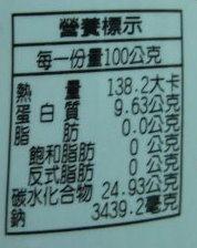 良泉清蔭油-004-1