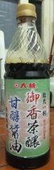 大統御香茶釀-004