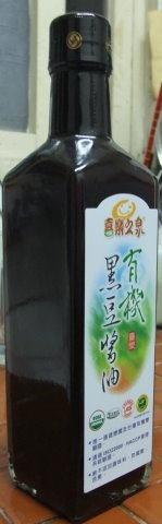 喜樂之泉有機黑豆醬油-004