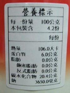 大同 台灣老醬油 壺底油膏-005