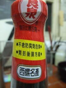 良泉媽媽醬油-006