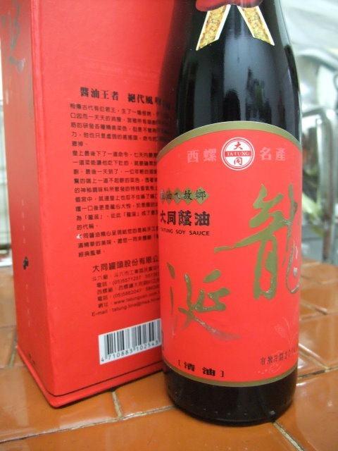 大同醬油說故事-龍涎清油-006