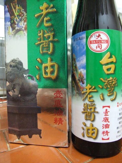 大同 台灣老醬油 壺底油精-006