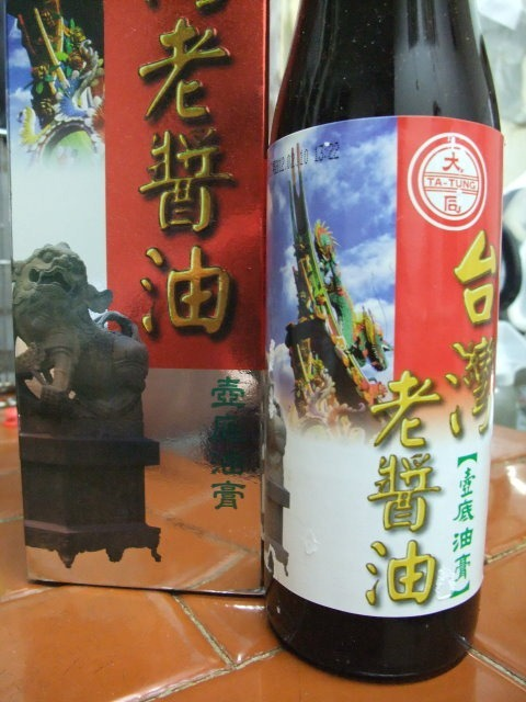 大同 台灣老醬油 壺底油膏-006