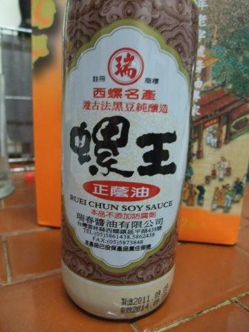 瑞春螺王正蔭油膏-007