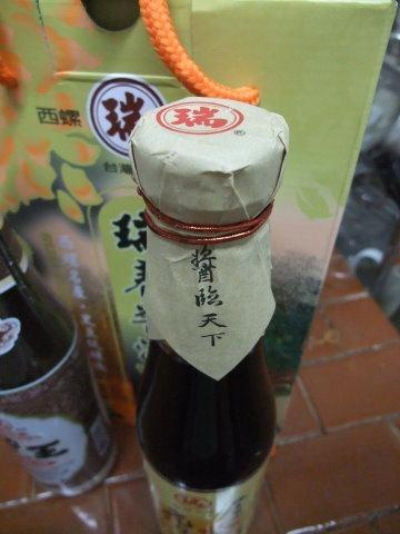瑞春甕藏壺底黑豆醬油-007