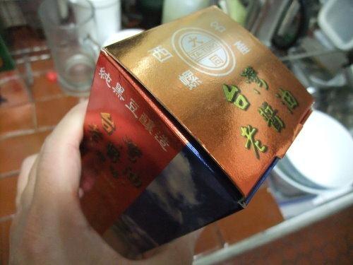 大同 台灣老醬油 壺底油膏-007