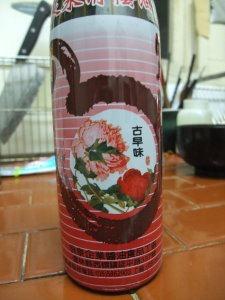 良泉清蔭油-007
