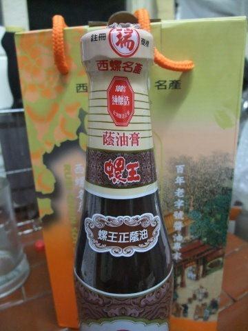 瑞春螺王正蔭油膏-008