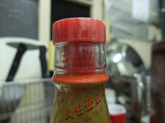 民生壺底油精-009