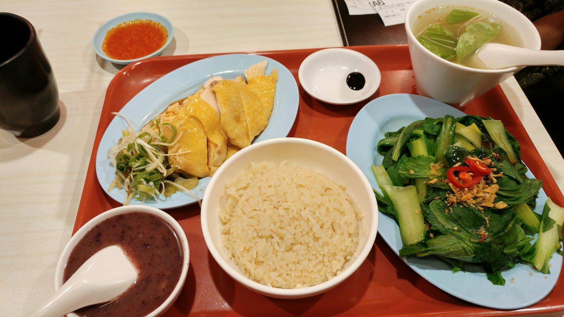 文慶雞 海南雞飯套餐