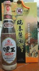 瑞春螺王正蔭油膏--240-001