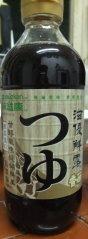 滋優鮮露香菇-240-1