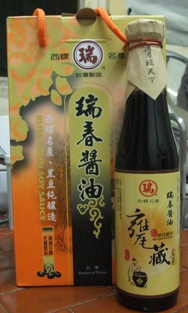 瑞春甕藏壺底黑豆醬油-640-1