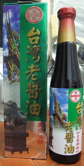 大同 台灣老醬油 壺底油精-640-1
