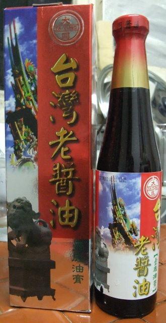 大同 台灣老醬油 壺底油膏-640-1