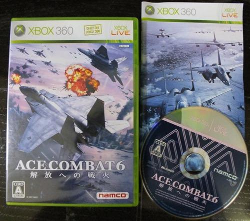 ACE combat 6-001