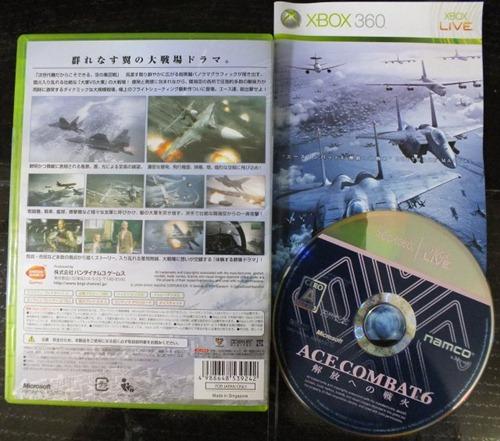 ACE combat 6-002