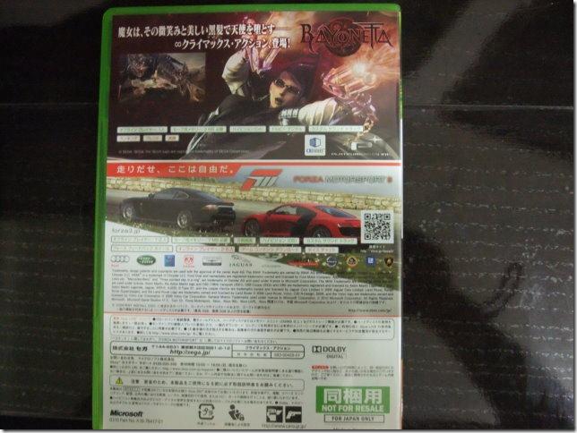 Bayoneta Forza 3-002