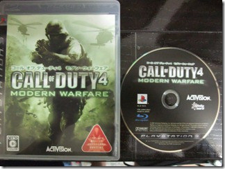 COD 4 Modern warfare-PS3-001