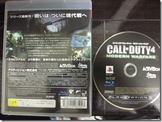 COD 4 Modern warfare-PS3-002