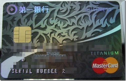 firstcard-003