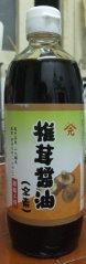 山元椎茸醬油-002