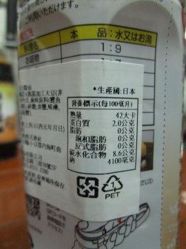 丸金極淡白醬油-006