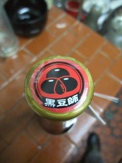 福松黑豆師純釀白蔭油-012