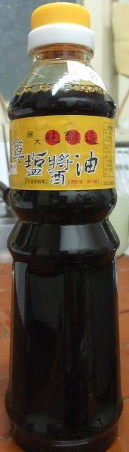 屏大薄鹽醬油-001