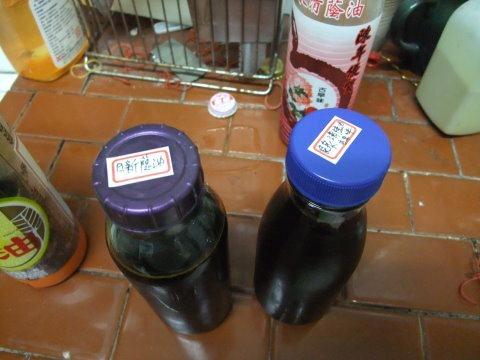 醬油分裝-005