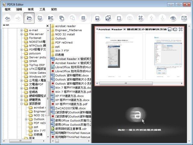 PDF24-001