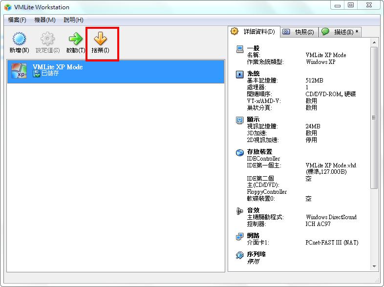 VM XP mode-001-1