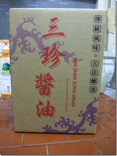 三珍醬油-001