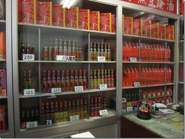 西螺三珍醬油-003