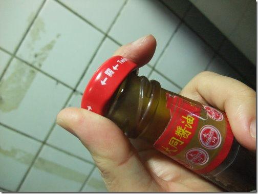 大同膳醬醬油達人蔭油膏-005