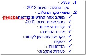 2013-03-18_143016