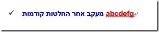 再用英數輸入法輸入(非希伯來文或阿拉伯文輸入法即可), 就可正常輸入