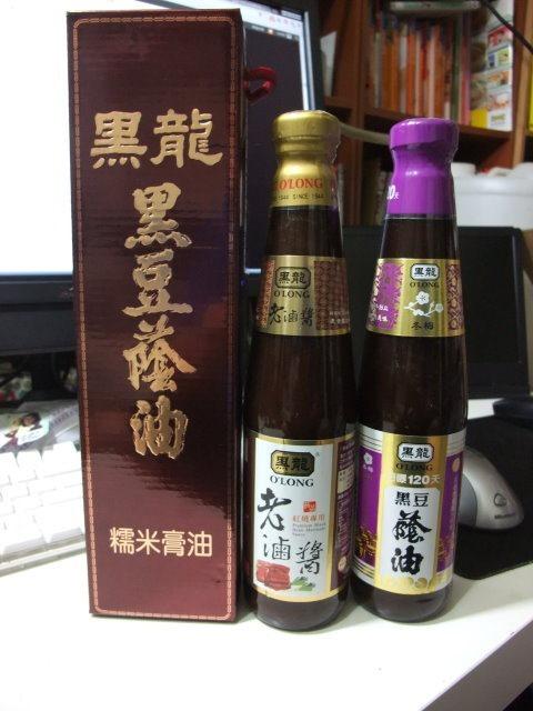 黑龍黑豆蔭油膏油-001