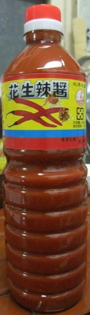 大芳花生辣醬-001