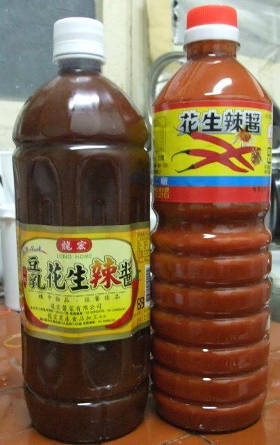 花生辣醬-001