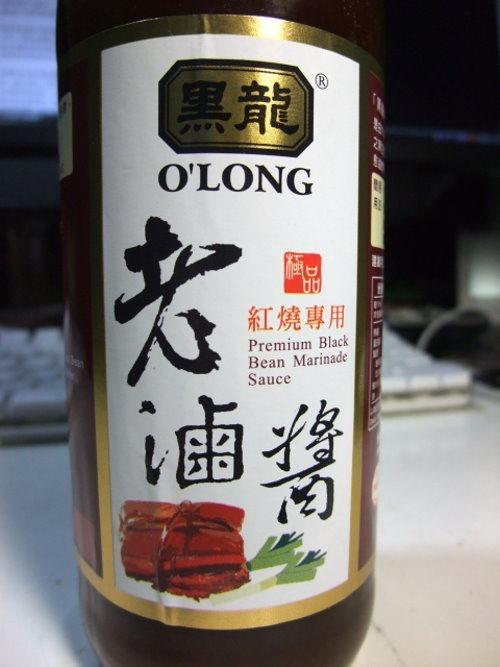 黑龍老滷醬-003